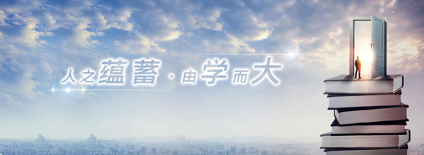 北京高中语文