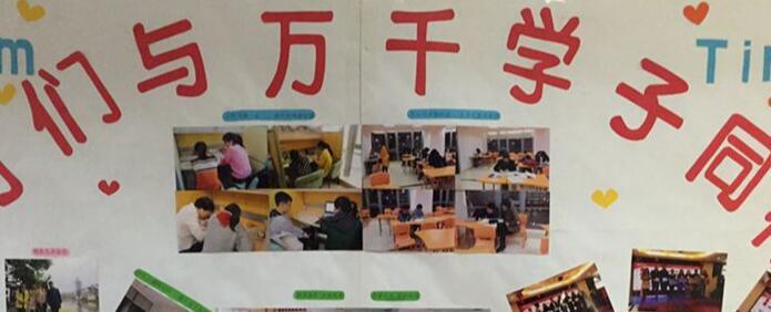 阳江小学英语辅导