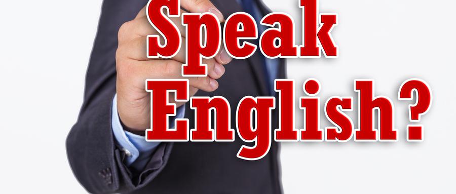 汕尾高中英语辅导