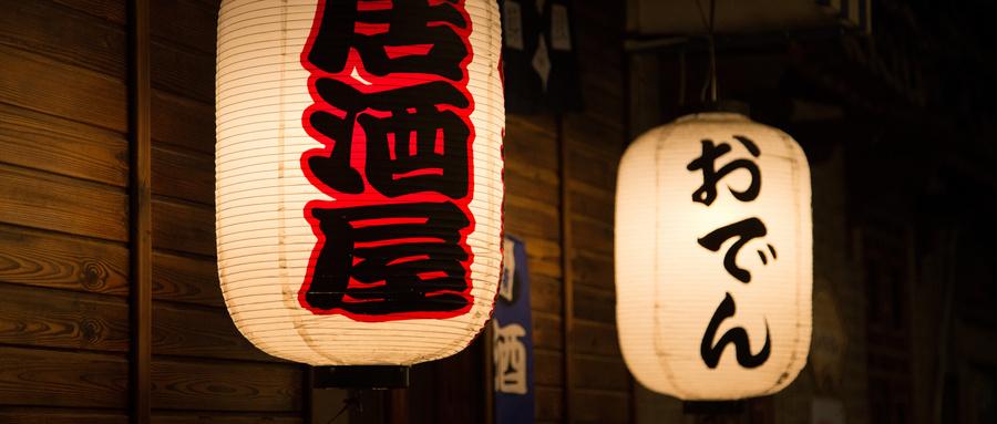 清远日语培训