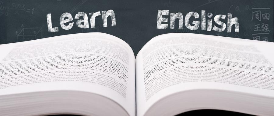 汕头英语口语培训