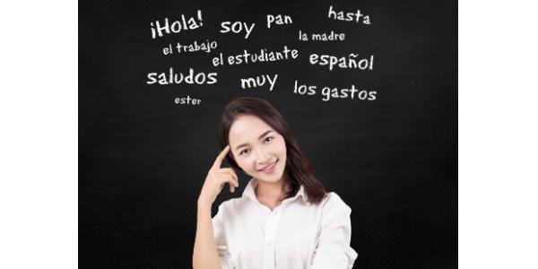 衡阳西班牙语培训