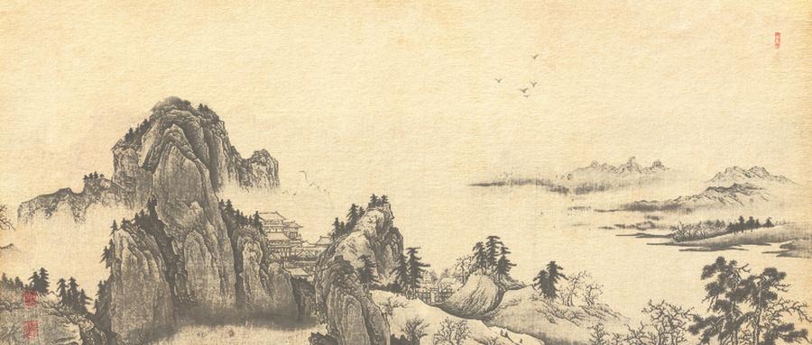 魅力独特的中国绘画