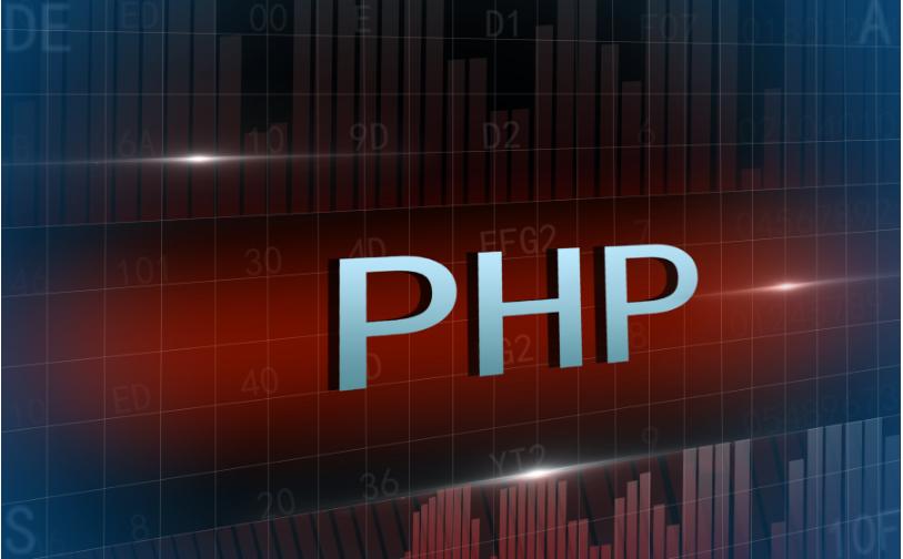 西安PHP培训介绍
