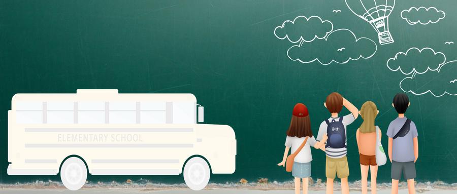 西安小学语文学习的重点是什么?