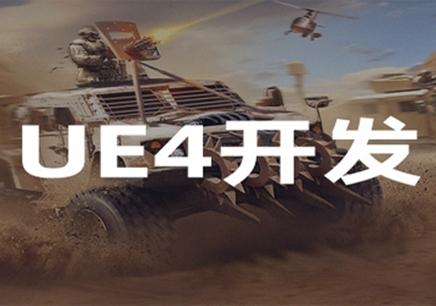 西安ue4引擎游戏架构培训