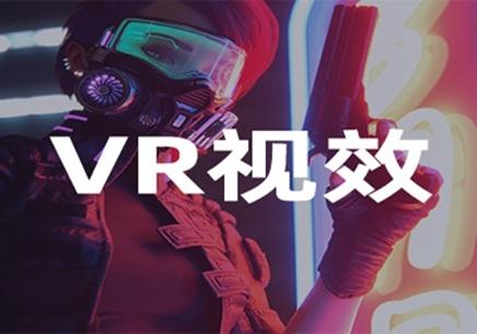厦门VR视效与交互大师班